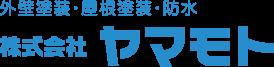 株式会社ヤマモト ビデオチャット